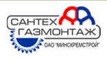 Филиал Сантехгазмонтаж ОАО Минскремстрой