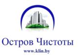 Остров чистоты ООО