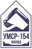 УМСР №154 ОАО МАПИД