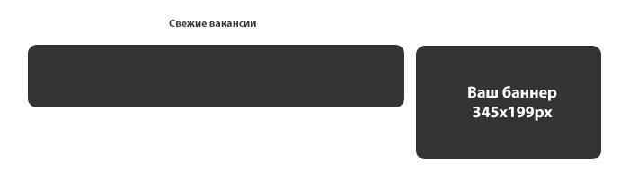 banner - Дахтэкс ООО