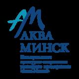 Аква-Минск ГП