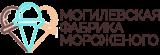 Могилевская фабрика мороженного ОАО