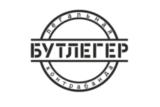 Бутлегер ООО