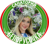 Санаторий Белорусочка УП