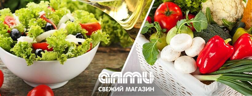 bg almi - Юнифуд ЗАО