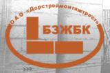 Филиал Брестский завод железобетонных конструкций и строительных деталей ОАО Дорстроймонтажтрест