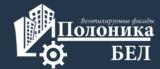 ПолоникаБел ООО