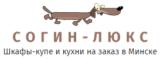 Согин-Люкс ЧУП