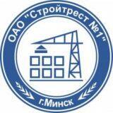 СУ-4 ОАО Стройтрест №1
