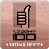 Гарант-100 ПК
