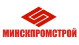 "Филиал СУ № 25 ОАО ""Минскпромстрой"""