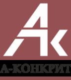 А-Конкрит ООО