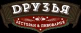 Ресторан-пивоварня ДРУЗЬЯ ООО