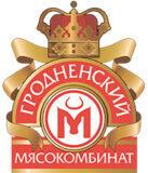 Гродненский мясокомбинат ОАО