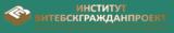 Институт Витебскгражданпроект УП