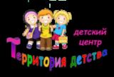 ДаймондСтиль ЧТУП