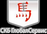 СКБ ГлобалСервис ООО