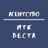 Агенство МТК Веста ООО