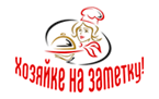 РайноТрейд ООО