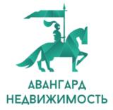 Авангард Недвижимость ООО