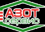 АзотСервис УП