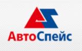Автоспейс ООО