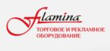 Фламина ООО
