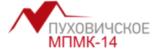 mpmk 160x51 - Easytax OÜ