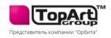 ТопАртГрупп ООО