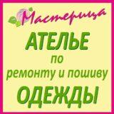 СлавЛайф ЧТУП