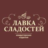 Чирская Е.А. ИП